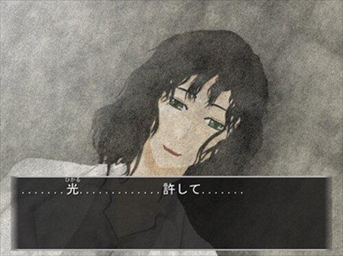 フェイクジョーカー Game Screen Shot3