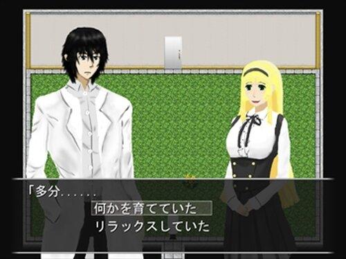 フェイクジョーカー Game Screen Shot5