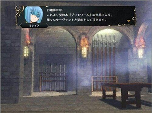 エレノワール×グリモワール Game Screen Shot2