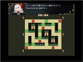 エレノワール×グリモワール Game Screen Shot4