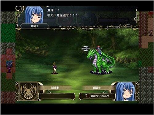 エレノワール×グリモワール Game Screen Shot5