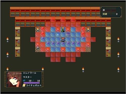 エレノワール×グリモワール Game Screen Shots