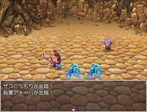 超短編脱出記 Game Screen Shot3