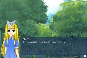 アリスと黒うさぎ Game Screen Shot2