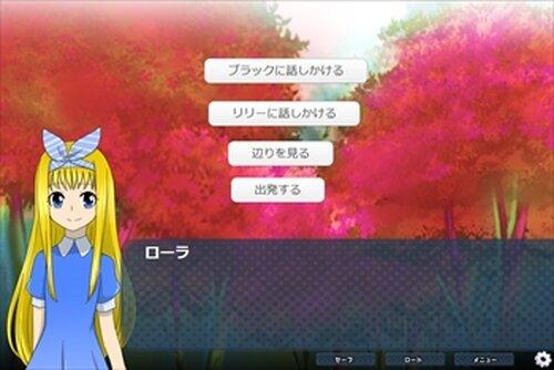アリスと黒うさぎ Game Screen Shot3
