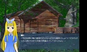 アリスと黒うさぎ Game Screen Shot5