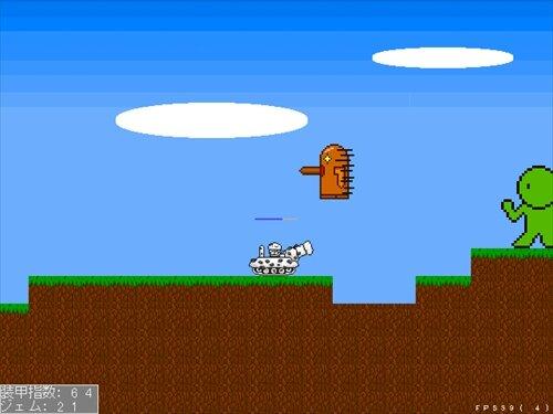 Daifuku ―だいふく Game Screen Shot1