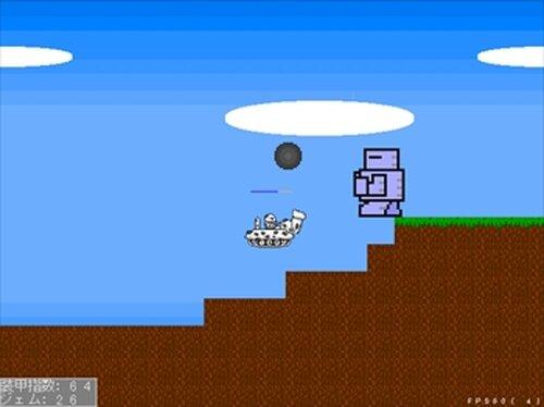 Daifuku ―だいふく Game Screen Shot4