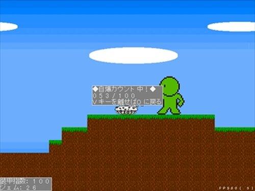 Daifuku ―だいふく Game Screen Shot5