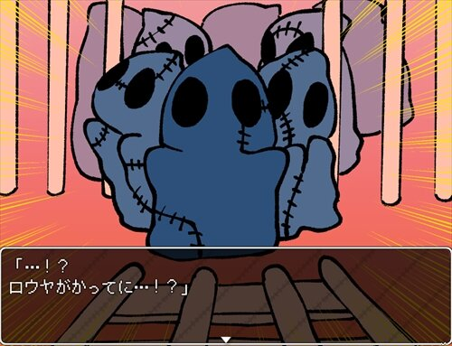 ツギハギエチュード Game Screen Shot1