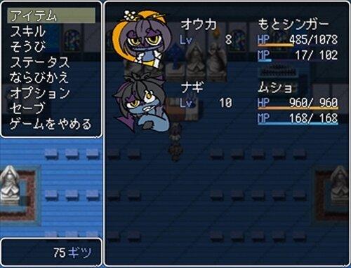 ツギハギエチュード Game Screen Shot4