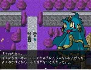 ツギハギエチュード Screenshot