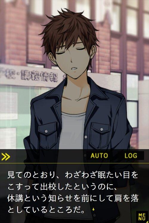 冴子さんとホワイトデー Game Screen Shot1