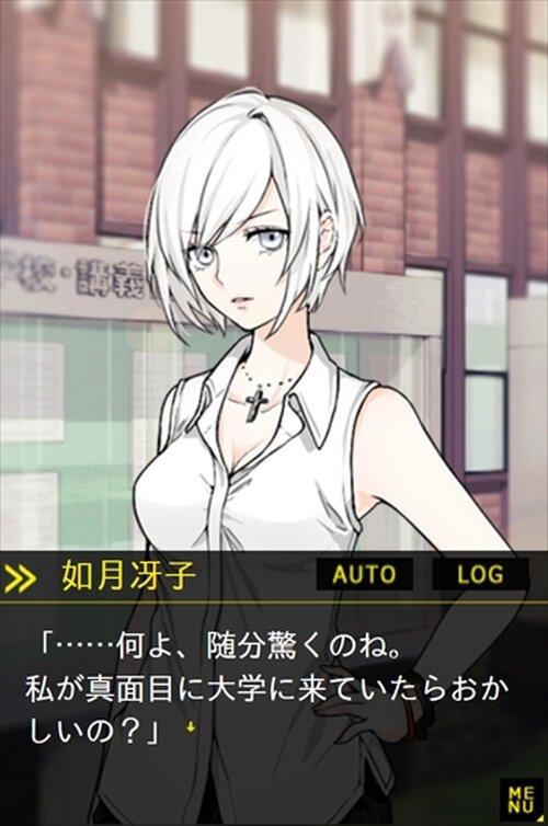 冴子さんとホワイトデー Game Screen Shot2