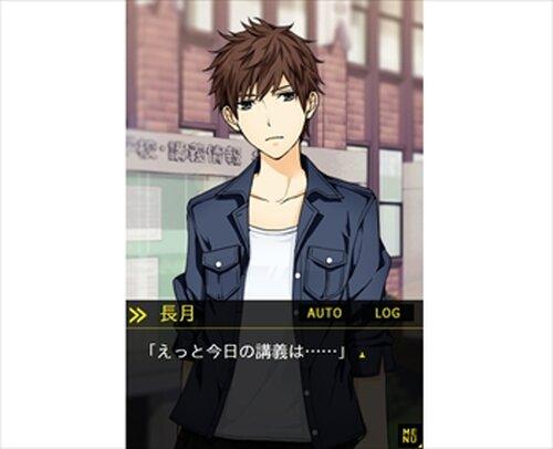 冴子さんとホワイトデー Game Screen Shots