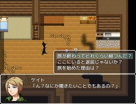 旅人の責務 Game Screen Shot3