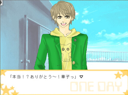 ONE★DAY Game Screen Shot5