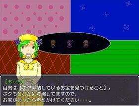 もっと!RPGやろうよ! Game Screen Shot3