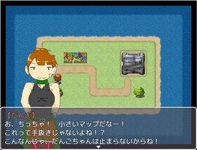 もっと!RPGやろうよ! Game Screen Shot4