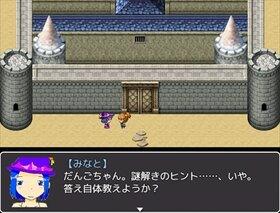 もっと!RPGやろうよ! Game Screen Shot5