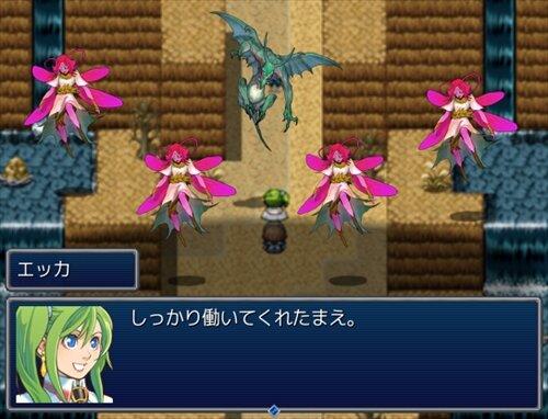 普通クエスト! Game Screen Shot1