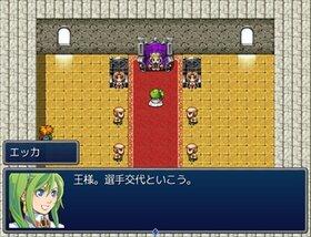 普通クエスト! Game Screen Shot2