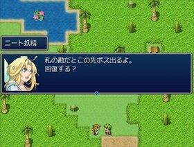普通クエスト! Game Screen Shot3