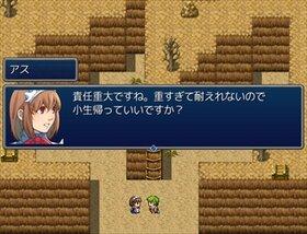 普通クエスト! Game Screen Shot4