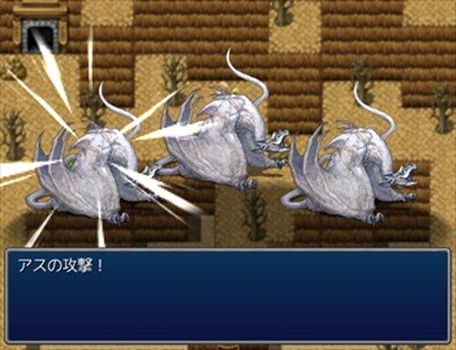 普通クエスト! Game Screen Shot5