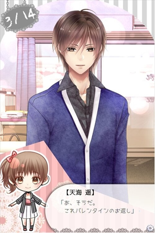 Dress UP For You!-どれすあっぷふぉーゆー!- Game Screen Shot5