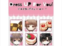 Dress UP For You!-どれすあっぷふぉーゆー!-のゲーム画面