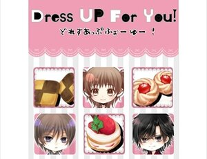 Dress UP For You!-どれすあっぷふぉーゆー!- Game Screen Shot