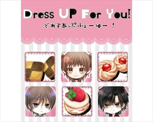 Dress UP For You!-どれすあっぷふぉーゆー!- Game Screen Shots
