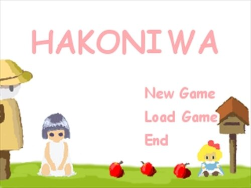 Hakoniwa ~Miniature garden~ Game Screen Shot2