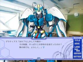鋼鉄彼氏A.M.Machina Game Screen Shot2