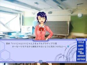 鋼鉄彼氏A.M.Machina Game Screen Shot3