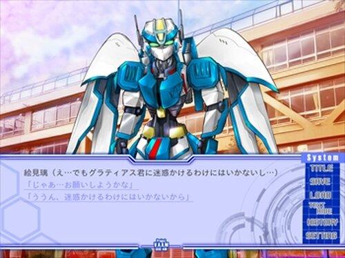 鋼鉄彼氏A.M.Machina Game Screen Shot4