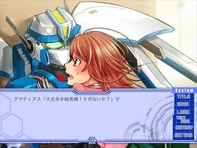 鋼鉄彼氏A.M.Machina Game Screen Shot5