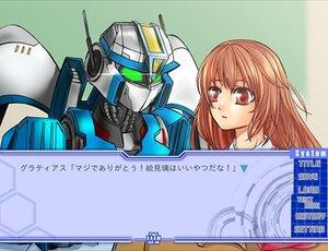 鋼鉄彼氏A.M.Machina Game Screen Shot