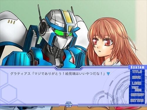 鋼鉄彼氏A.M.Machina Game Screen Shots