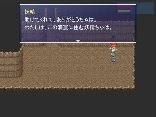 HERO2 Game Screen Shot1