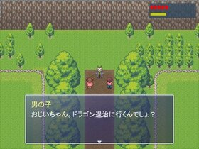 HERO2 Game Screen Shot4