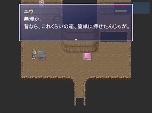 HERO2 Game Screen Shot5