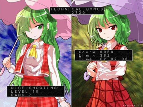 T/A Touhou Alternative Game Screen Shot5