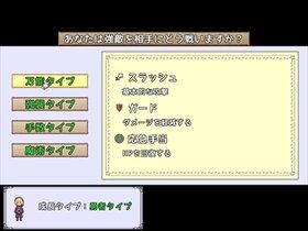 ぱずくえ! Game Screen Shot2