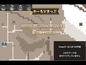 ぱずくえ! Game Screen Shot3