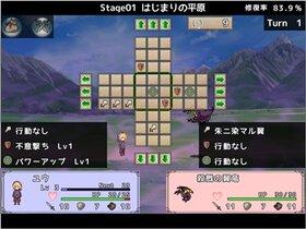 ぱずくえ! Game Screen Shot4