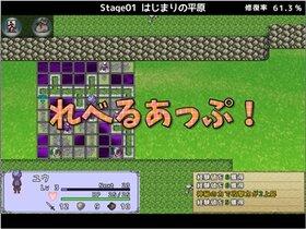 ぱずくえ! Game Screen Shot5