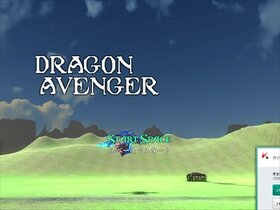 DragonAvenger Game Screen Shot2