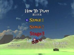 DragonAvenger Game Screen Shot3